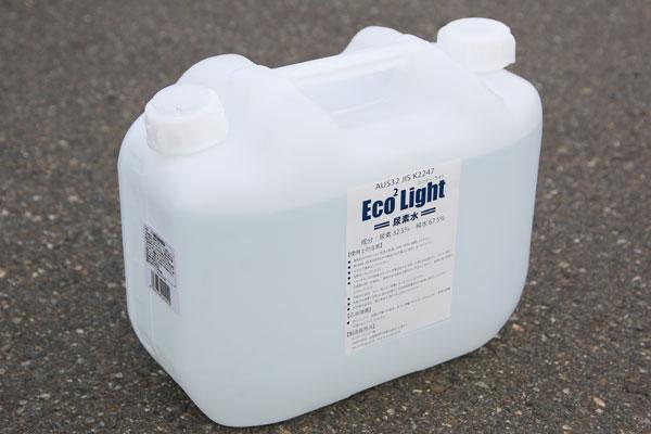 尿素水Eco² Light(エコツー・ライト)の販売